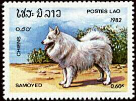 1982 Lao postage stamps