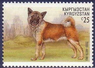 2000 KYRGYZSTAN postage stamp